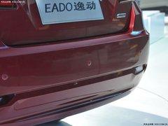 值得期待的好车 长安逸动EADO车展实拍