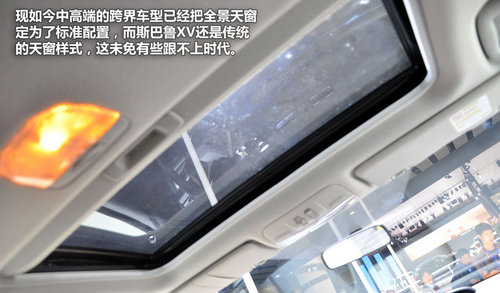 """跨界""""新人王""""!广州车展实拍斯巴鲁XV"""