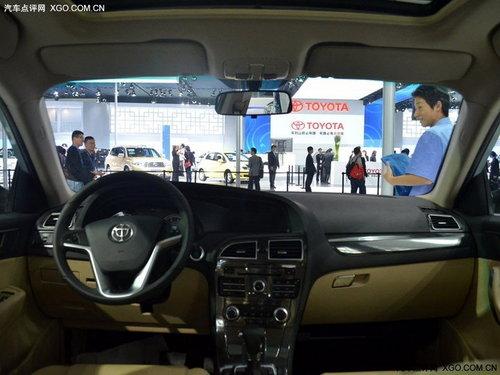 自由时尚 中华V5城市SUV登录广州车展