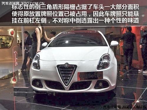 意式风情 Alfa Romeo Giulietta实拍