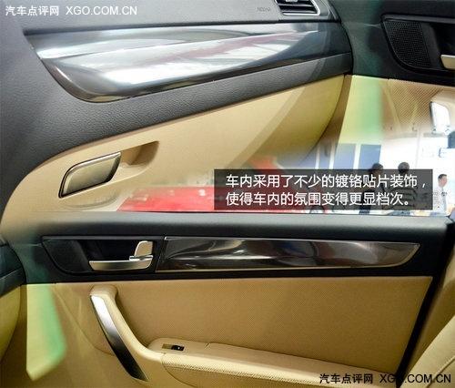 品质有所提升 广州车展体验华晨中华V5