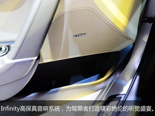 广州车展实拍现代i40