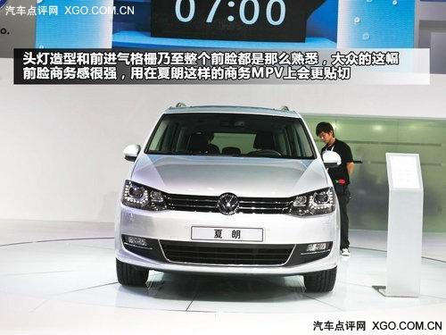 GL8的对手来了 广州车展实拍大众夏朗