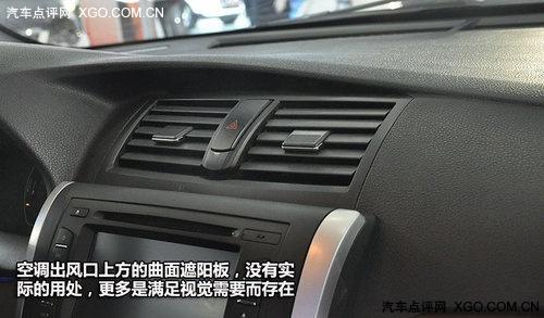 精耕细作 众泰Z300广州车展新车实拍