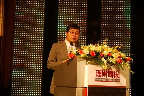 2011中国汽车金融年会在穗召开