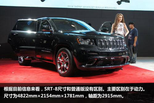 售价10-100万不等 6款将上市SUV车型