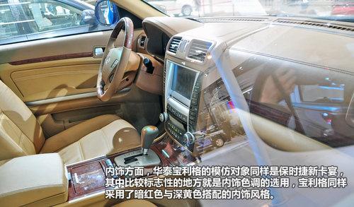 主打城市用途 3款近期上市自主SUV解析