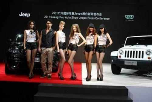 最佳展台设计奖JeepSUV阵营一举夺魁