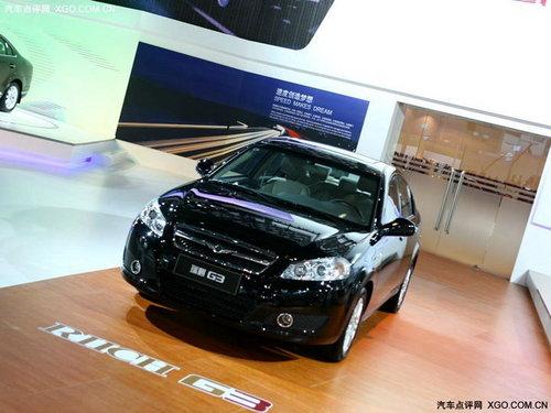 预计售7-10万 瑞麒G3将于12月12日上市