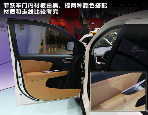 明年初引入 广汽菲亚特SUV-菲跃解析