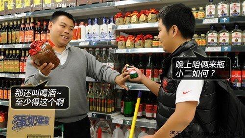 超市实战 情景对比瑞纳/锋范/爱唯欧