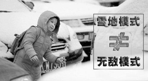 不惧雪天路况 10万带雪地模式车型推荐