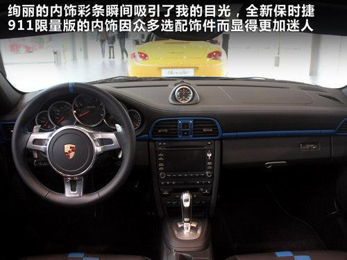 全球限量356台 保时捷Speedster实拍
