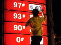 93和97号变92和95号 北京拟改汽油牌号