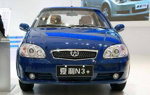 设计变化较大 一汽夏利三厢N3改款曝光