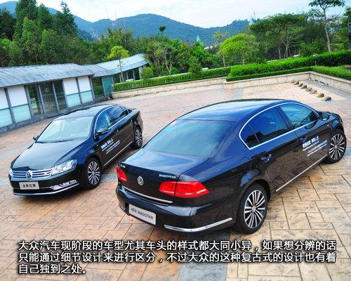 不与增压动力为伍 7款配V6中型车推荐