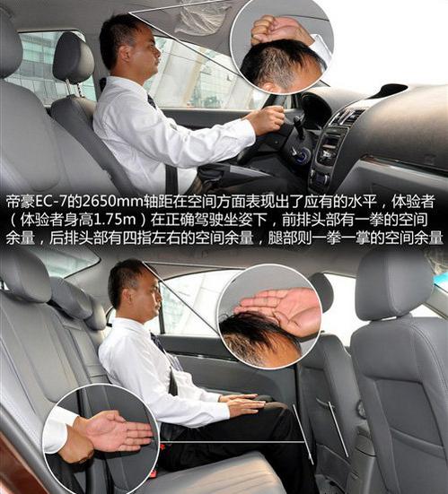 不到10万有好货 3款紧凑型国产车推荐