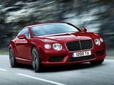 更换新发动机 宾利发布欧陆GT V8官图