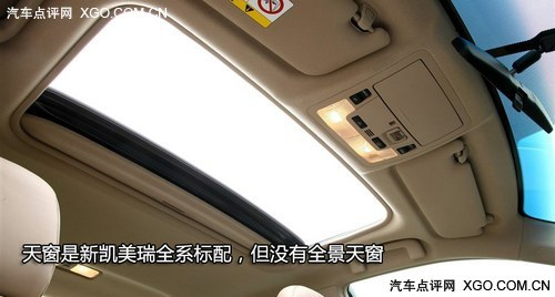2.5车型是主力 丰田凯美瑞全系购买推荐