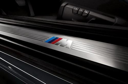 运动至上 宝马推出6系Gran Coupe M套件