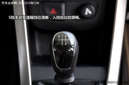 明确定位/差异竞争 2011紧凑车推荐汇总