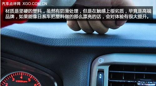 瑞麒G3全系购买推荐