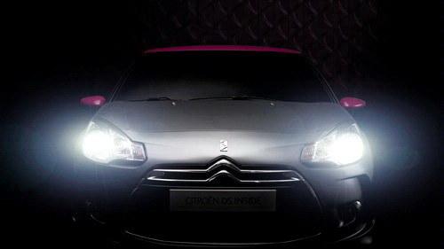亮相日内瓦车展 雪铁龙将推出概念版DS1