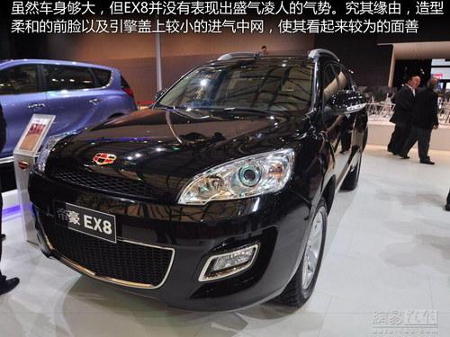 7款新车将上市 吉利2012年新车战略曝光