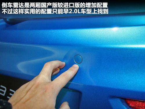 推荐2.0运动版 Mazda3星骋两厢购买指南