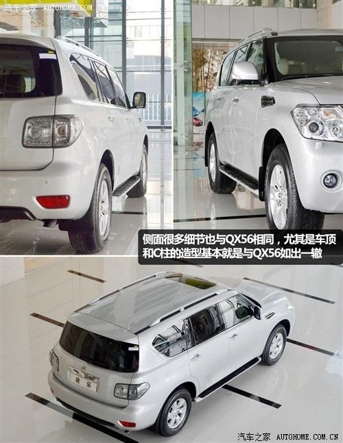 改走豪华路线!日产顶级SUV新途乐实拍