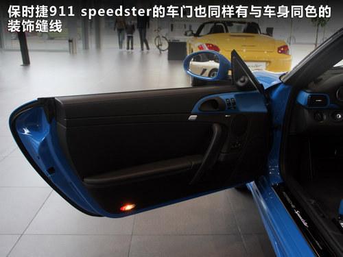 限量性能野兽 保时捷Speedster实拍解析