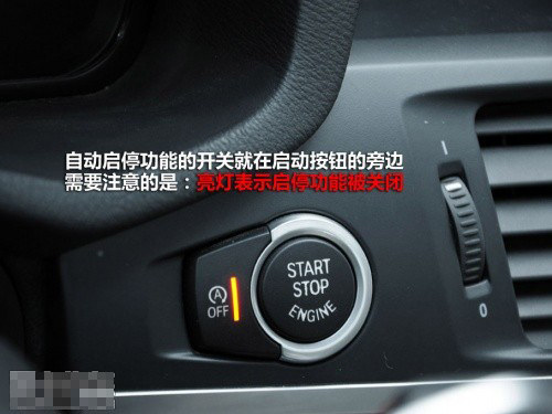 START&STOP自动启停装置 配置功能分析