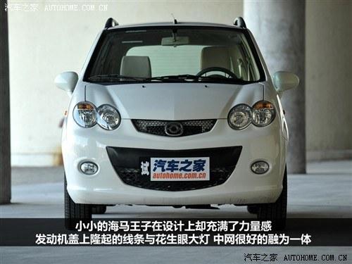 年轻人的第一辆车!测试海马王子1.0L