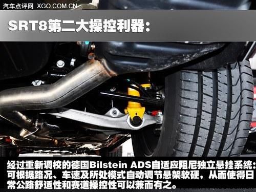 钢铁侠 F1赛道体验JEEP大切诺基SRT8