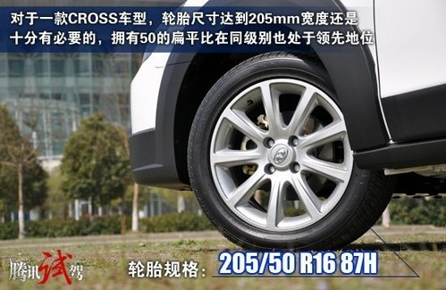 尊贵型最具性价比 风神S30/H30购车手册