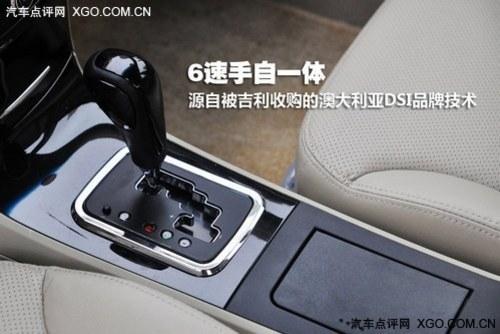 进步明显 3款近期上市自主紧凑车推荐