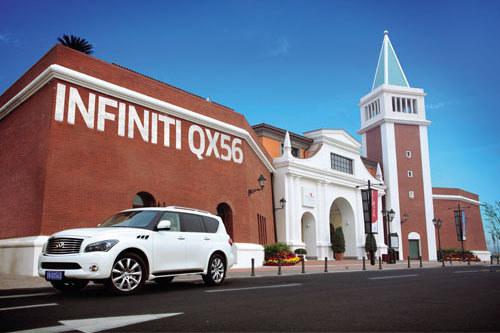 津门享尚趣 长途深度试驾英菲尼迪QX56