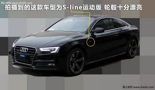 明年初上市 2012款奥迪A5实车谍照曝光