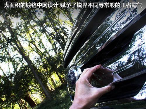 不足2万的差距 大众Tiguan/锐界/森林人