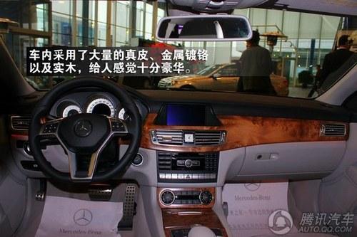 全新奔驰CLS全系购车手册 不谈性价比