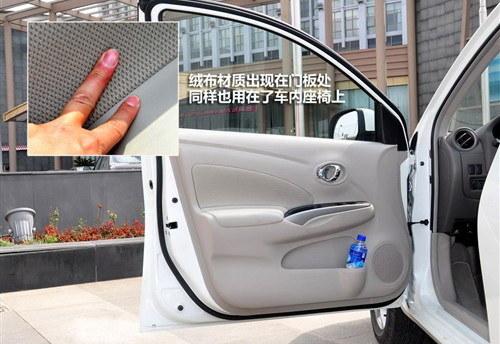 全能且实在的家用车!试驾东风日产阳光