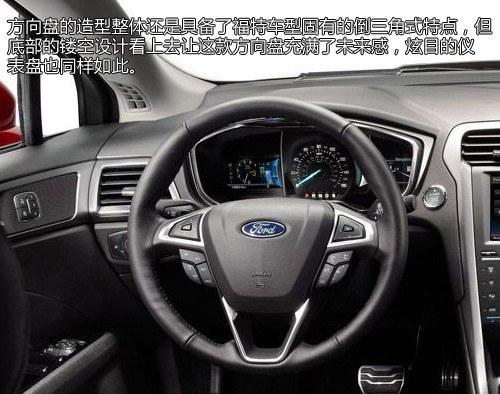 凶悍的蜕变 新一代福特Fusion官图解析