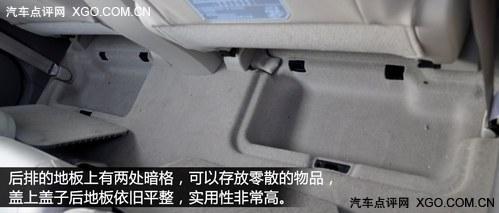 新增4款车型 广汽丰田逸致配置分析