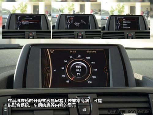 全方位的升级 体验新款宝马118i运动型