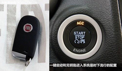 非典型SUV 广汽菲亚特菲跃实拍/解析