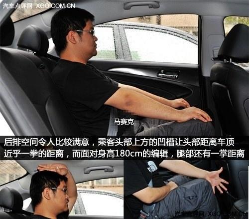 关爱你的家人 后排带座椅加热的车型