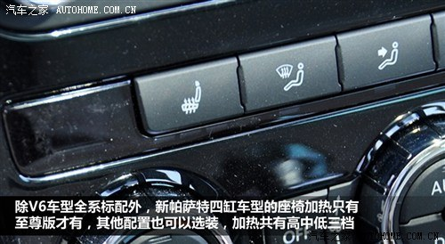 到底能有多热?五款中型车座椅加热实测