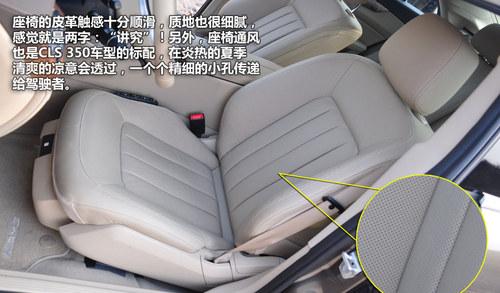 2012款奔驰cls300 奔驰轿跑cls300 高清图片