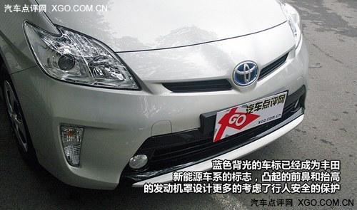 不只是节能环保 一汽丰田新普锐斯实拍
