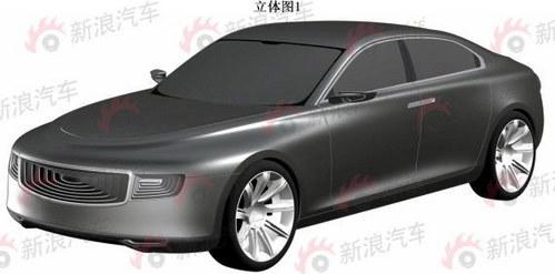 量产版或称S100 曝沃尔沃概念车申报图
